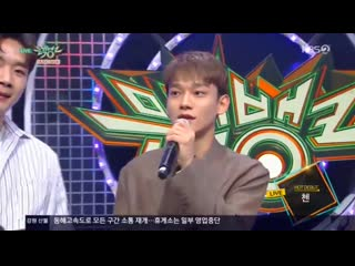 [cut] 190405 kbs music bank @ exo's chen (kim jongdae) — interview