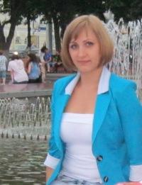 Анна Голубенко, 16 ноября 1985, Курсавка, id178313863