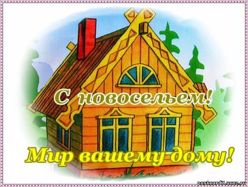http://cs617326.vk.me/v617326382/d091/EeQ-CTsWKmw.jpg