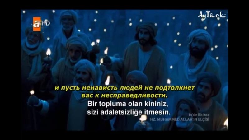 Пророк Мухаммад (с)