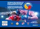 EUBC U22 European Boxing Championships VLADIKAVKAZ 2019 DAY 7 SEMIFINAL