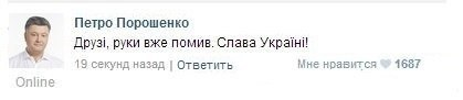 Банк Ефремова получил от НБУ кредитов на 51 млн грн - Цензор.НЕТ 2555
