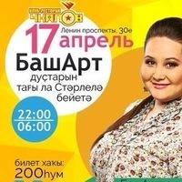 Βиктория Κорнилова