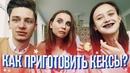 Дима Ермузевич фото #24