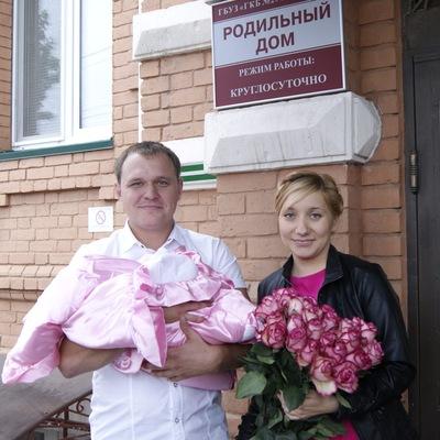 Альбина Анисимова, 22 марта 1989, Оренбург, id20525518