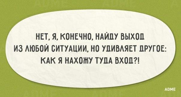 http://cs543100.vk.me/v543100585/15b27/XNdCn9SRTsM.jpg