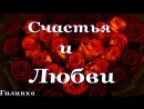 НИКОЛАЙ БАСКОВ ВСЕ ЦВЕТЫ-cvety--zhabota-scscscrp