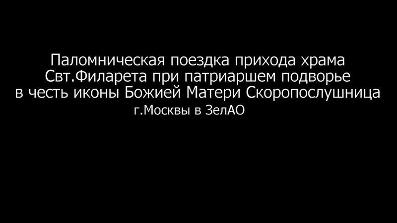 26 04 18 Паломничество в Саввино Сторожевский мужской монастырь
