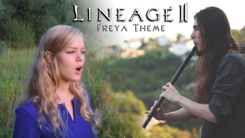 Lineage 2 - Freya Theme (Tragic Love) - Cover by Dryante Daria Danilkina