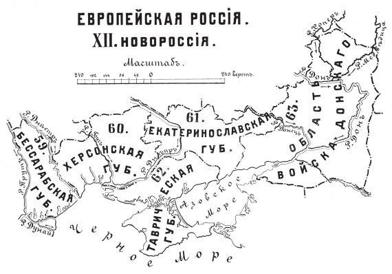 Украина - новости, обсуждение - Страница 18 WcBRTMHVOxs