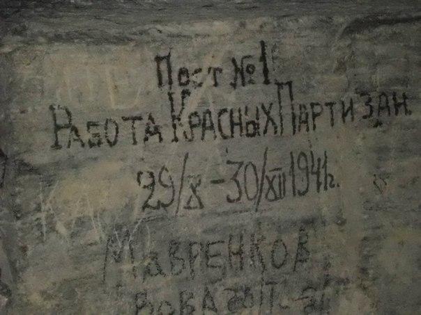 Военно-археологическая экспедиция - Аджимушкай-2013 ZNkPraNMWQ4