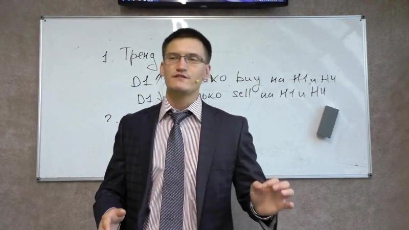 Мастер-класс Секреты применения Фибоначчи. Part2 forex aofx
