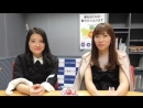 Tokai Radio 1 1 wa 2 Janaiyo Kimoto Kanon Goto Risako 03 10 2017