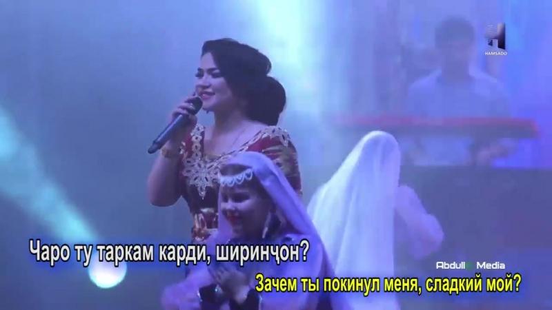 Нигина_Амонкулова_-_Ширинчон__Сладкий_мо.mp4
