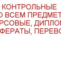 Анатолий Крук, 17 января , Москва, id210822716