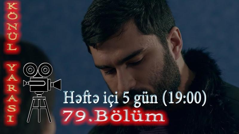 Könül yarası (79-cu bölüm) - TAM HİSSƏ