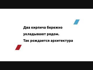 Всероссийский профессиональный конкурс архитектурных и дизайнерских проектов