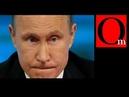 Кто подложил свинью Путину