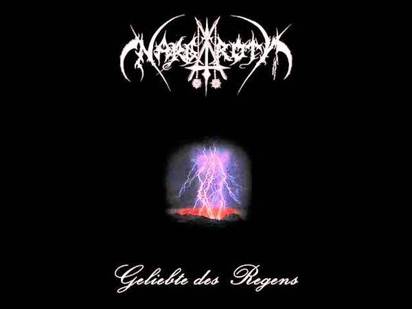 Nargaroth - Manchmal Wenn Sie Schläft