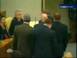 Сюжет НТВ о драке в Госдуме (2005)
