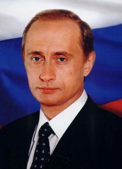 Владимир Путин, 12 октября , Волноваха, id201736112