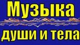Event Horizon САМАЯ КЛАССНАЯ клубная музыка Самая Красивая и Ритмичная музыка Мощный музон хиты