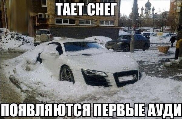 "Audi A4 Avant -""Авдотья"" - Страница 3 JY-gti69Osc"