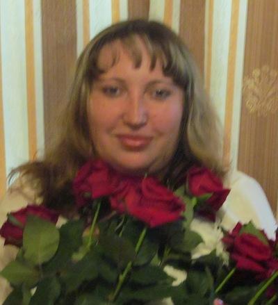 Елена Пономаренко, 28 августа 1982, id228557459