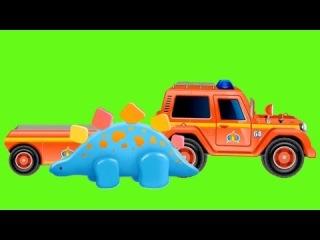 """Мультфильм """"Пожарная Машина с Прицепом"""" - мультик про машинки и динозавра"""