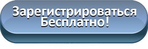 gotobox.pp.ua/job_search/index.php?d=Вакансии+прииски+магадан