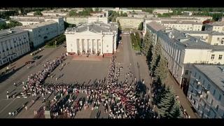 Выпуск 2018. г.Железногорск Аэросъемка