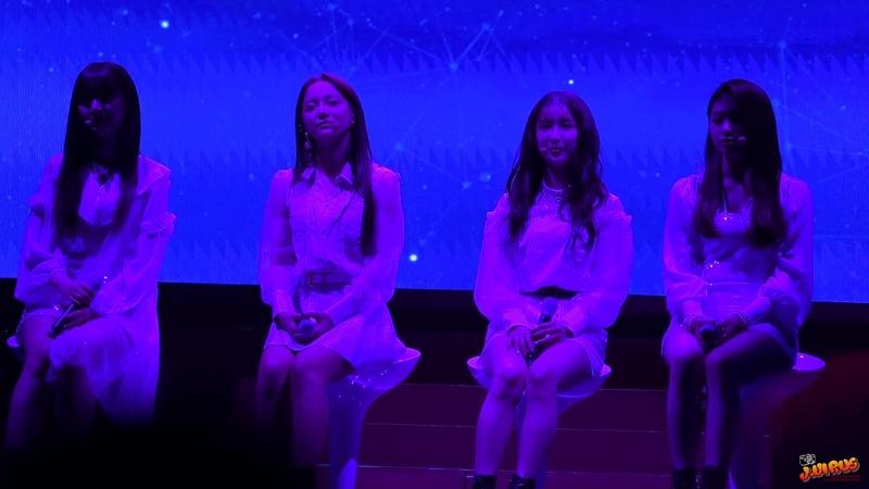 181201 구구단 gugudan 미미 세정 하나 미나 포커스 반짝별 by 전바이러스