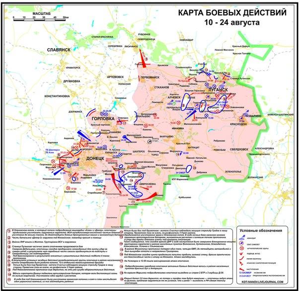 Информационная сводка военных действий в Новороссии - Страница 3 JxSO0y4Znc0
