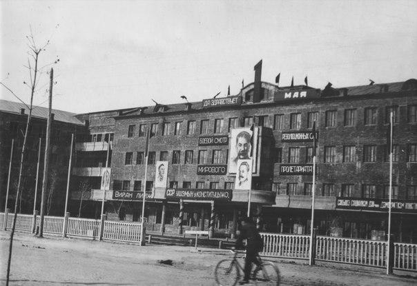 Огромный архив фотографий Царевококшайска и советской Йошкар-Олы