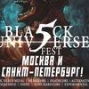 23.03.19 - BLACK UNIVERSE FEST V - Питер