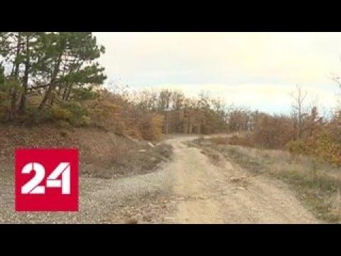 Римские дороги Крыма предлагают поставить на госучет - Россия 24