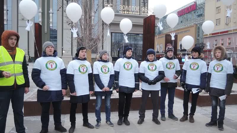 Всемирный День памяти жертв ДТП 2018