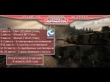 VIDEO HD ОТЧЁТ ИТОГИ Розыгрыш среди репостеров RaidCall 73337 6.04.18