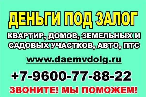 кредиты с плохой историей в новокузнецке