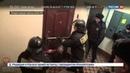 Новости на Россия 24 ФСБ задержала 69 членов Таблиги Джамаат