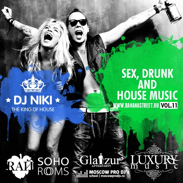 Sex, Drunk And House Music vol. 8 - mix by dj Niki mp3.