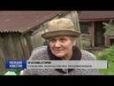 В Сети собрали деньги на строительство временного жилья для бездомной пенсионерки из Ленобласти