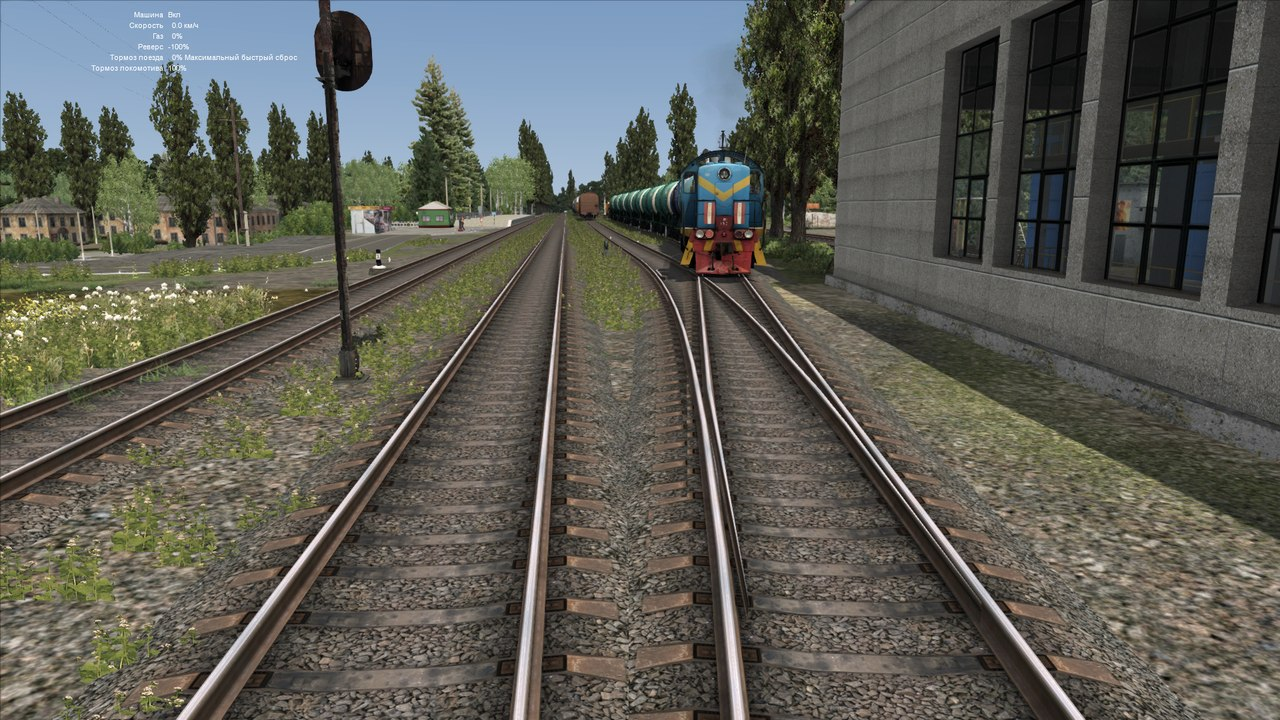 Train simulator 2018 сценарий