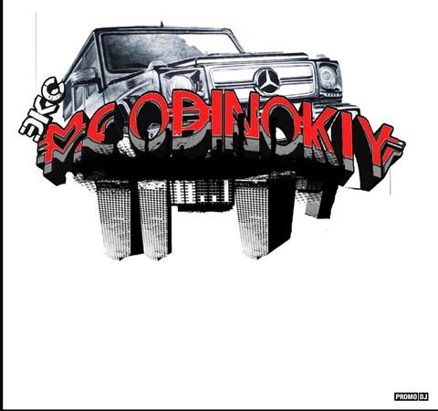 экс MC Odinokiy YanaGlam - (ft.De FROiZ ) - Скользить по краю