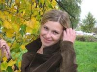 Мария Дмитриева, 1 декабря 1989, Рыбинск, id106611534