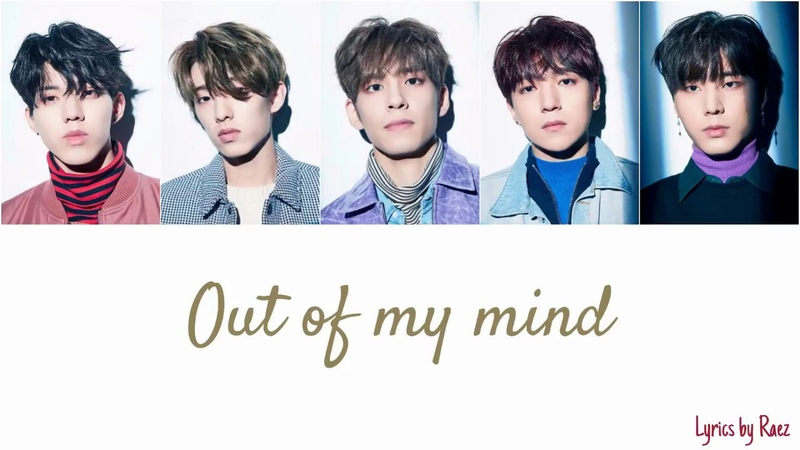 DAY6 - Out of my mind (이상하게 계속 이래) {Final version} Lyrics (Color Coded Hangul/Rom/Eng/Esp)