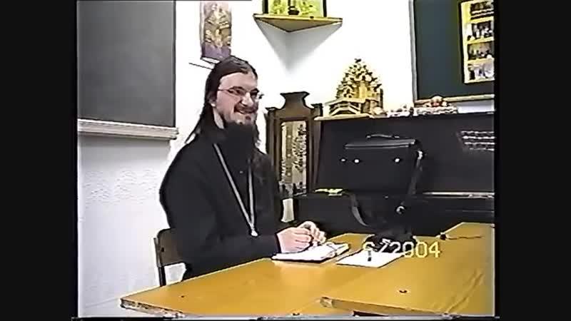 01 Огласит беседа О Боге Кто такой Бог