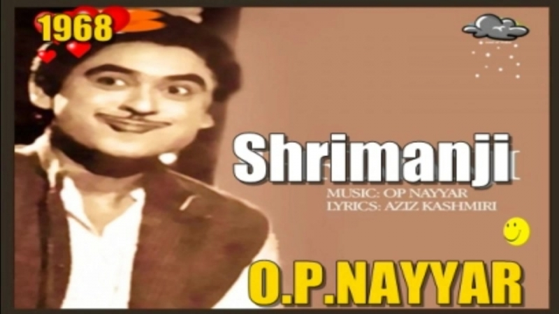 Are Bhai / Shrimanji 1968
