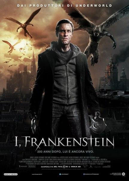 Я, Франкенштейн , 2014