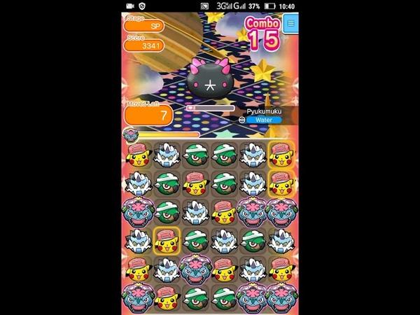 Pokemon Shuffle - Daily Pokemon: Pyukumuku